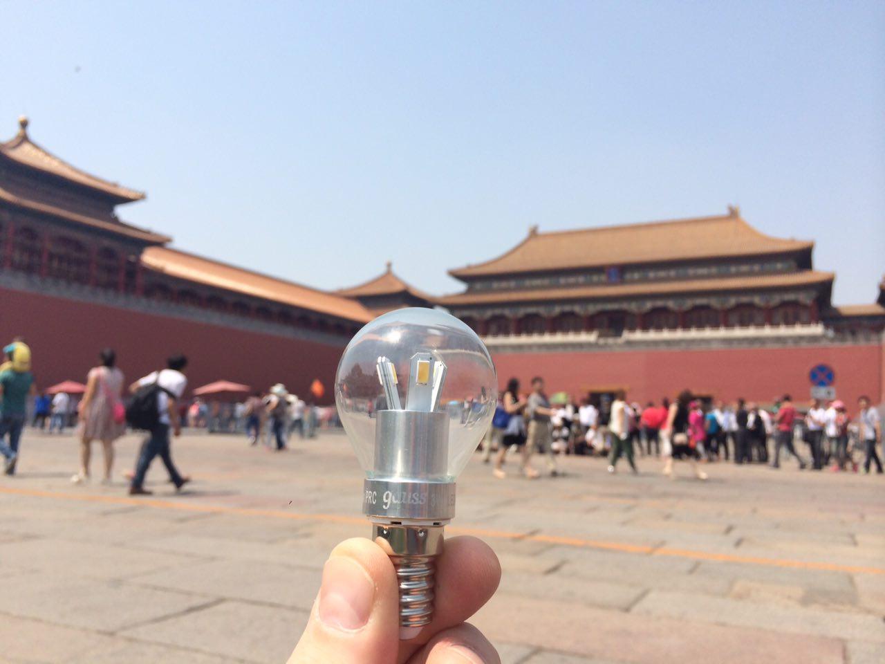 Gauss. Пекин, Запретный город. #Gaussselfie.