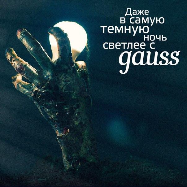 31 октября. Хэллоуин.