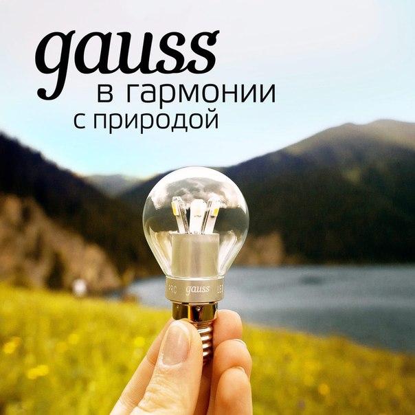 5 июня. Всемирный день окружающей среды.