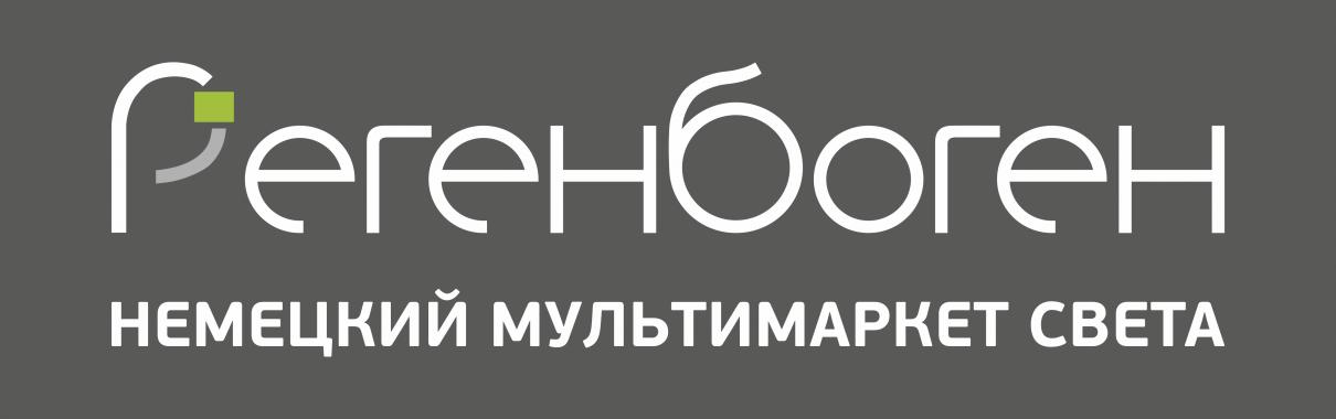 Regenbogen logo cyr colours